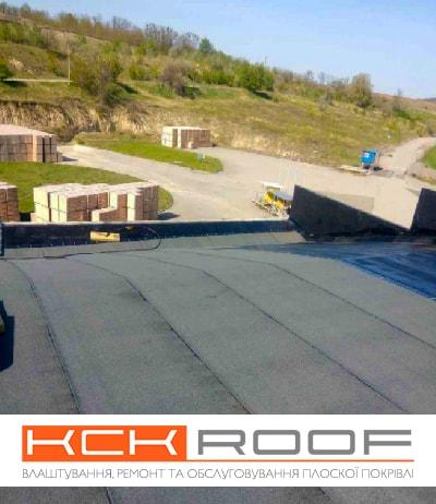 ремонт м'якого даху